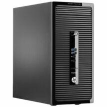HP AMD 4. GEN A4-5000 4 magos CPU - 4GB DDR3 RAM PC (Játékokra is, HP ProDesk 405 G1)