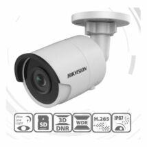 Hikvision DS-2CD2025FWD-I (4MM) kültéri IP csőkamera