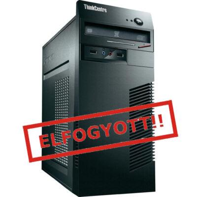 Lenovo Core 2 Duo E5500 CPU - 2GB DDR3 RAM PC (Core 2 Quad Ready)